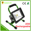 Good price!!!Super Bright Auto Portable 20w rechargeable led floodlight from china, 20w led floodlight housing price
