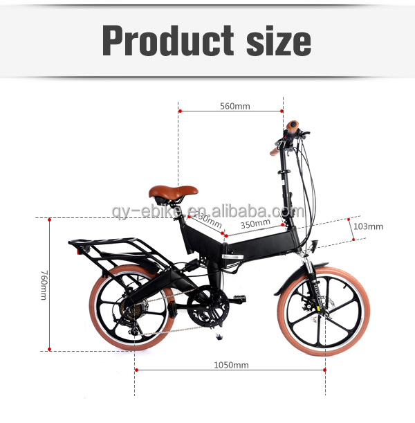Wave Electric Bike Folding Bike - Fastest and Most Affordable Electric Bicycle Ever
