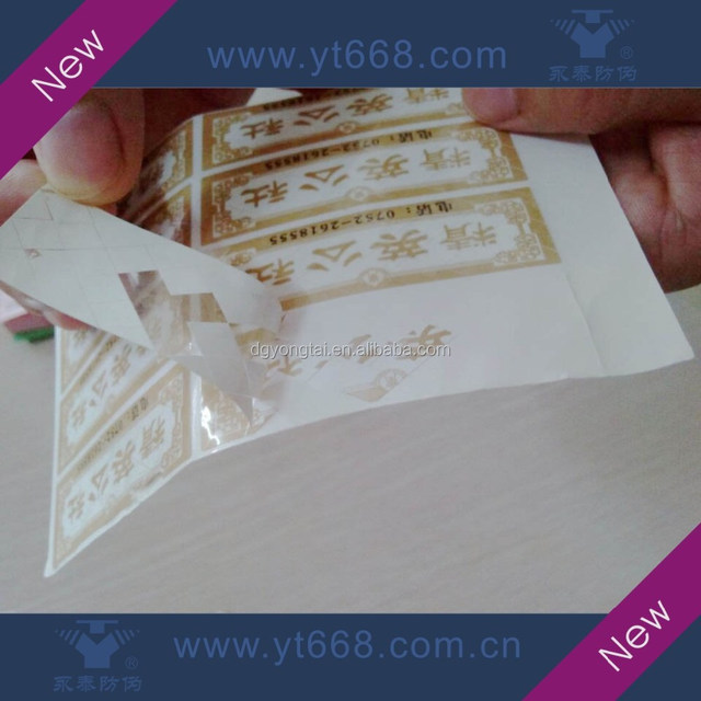 Fragile paper security sticker colorful printing