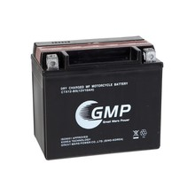 Dry charged MF sealed motorcycle battery CTX12-BS (12V10Ah)
