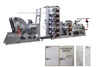 Logistics Paper Label Printing Machine