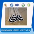 high quality thin wall aluminum tube
