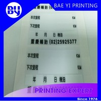Electrostatic film and Writable label for Car Window