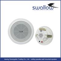 Hotel&Restaurant public portable mini ceiling alarm speaker