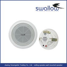 Hotel&Restaurant public portable mini ceiling alarm speaker