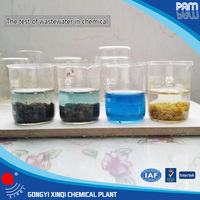 chemicals for water treatment/PAM/PAC/Polymer flocculant/Flocculant