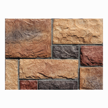 castle stone GB-BT05 artificial culture stone wall decor