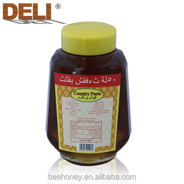 2015 High Quality Mason Jar Bouteille Honey Meil
