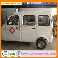 175cc three wheel tricycle ambulance car price,used ambulances manufacturer,mobile ambulance for sale