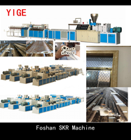 New arrival PVC stony plastic profile production line resin stone product extrusion making machine