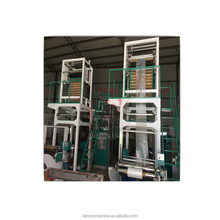 SJ-A high quality plastic blown film extrusion making machine