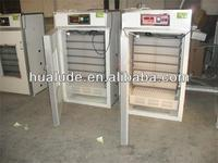 2013 Best Quality &Price Duck Egg Incubator /Duck Egg Incubator Hatching Machine Made in China for Sale