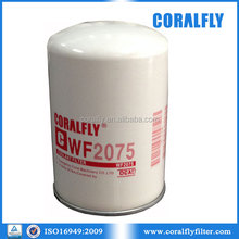 CORALFLY OEM P250E diesel engine water filter WF2075 for bus/truck/tractor