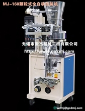 Three sides Sealing Machine