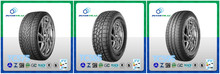 High quality quiet passenger car tyre, Prompt delivery with warranty promise