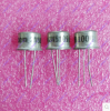 /product-detail/2n5109-uhf-wideband-high-frequency-amplifier-npn-transistor-60561468841.html