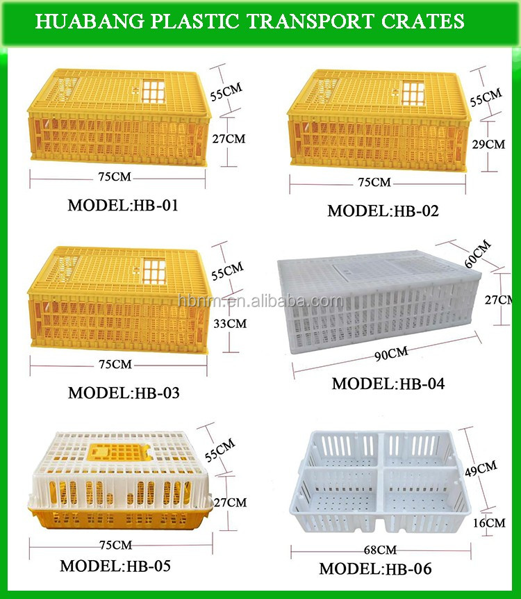 factory direct sale poultry live plastic transport crate/cage for chicken duck and goose