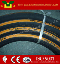 Butyl Rubber Tube/Air Rubber Hose/Rubber Pipe Sleeve Manufacturer