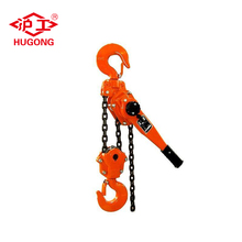 Hand /mechanical/electric chain pulley block with load of 1T,1.5T,3T,5T