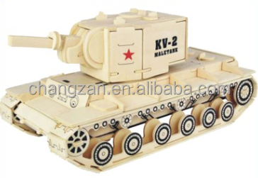 Wooden Interesting Beautiful Children Tank model Puzzle