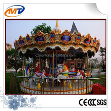 Amusement Prak ride 16 seats ride merry go round horse rides