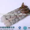 Seafood Frozen Vannamei Shrimp Price