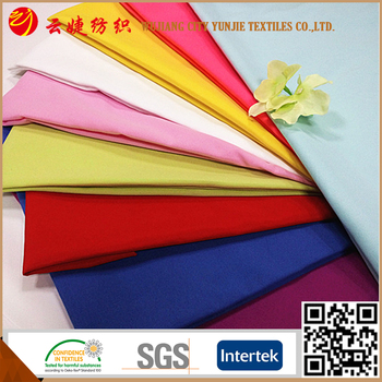 Polyester short Brushed fabric dyed bed sets fabric