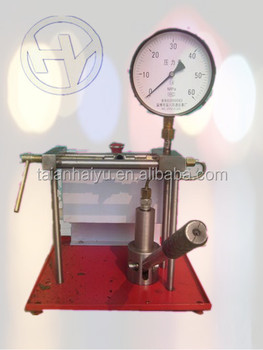 from haiyu,HY-I nozzle injector tester, low price