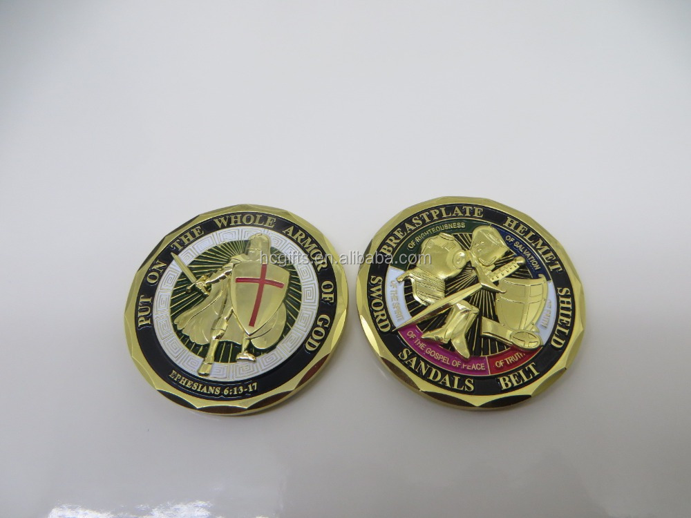 free mold fee armor of god challenge coin 1.75 inch 2 sides 3D 2 sides soft enamel filled