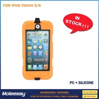High-level belt clip case for ipod touch 5