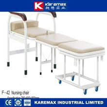 hospital nursing chair bed