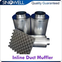 Professional Manufacturer SINOWELL Hydroponics 4 / 6 / 8 / 10 / 12 inch Duct Silencer Muffler