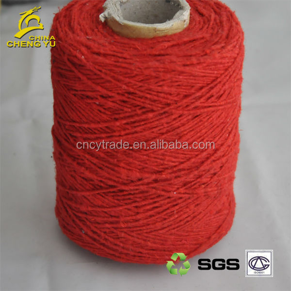 cotton polyester acrylic wool blended blanket yarn in China alibaba price blanket yarn