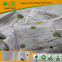 Non-ironing plain weave polyester cotton fabric