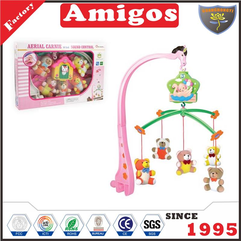 shantou toy voice control baby mobile[bear] baby hanging