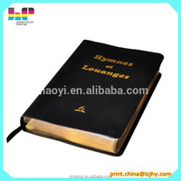 oversea bulk cheap custom offset printing gold oil holy bible printing