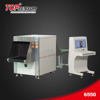 High Quality X-ray Security Inspection Machine