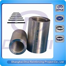 Cheap building materials types of reinforcing steel bar coupler(railway construction material)