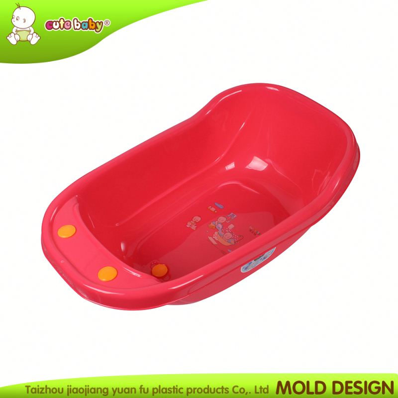 2016 hot sale plastic children of the tub color nice design child bath tub baby bath toilet fishing game