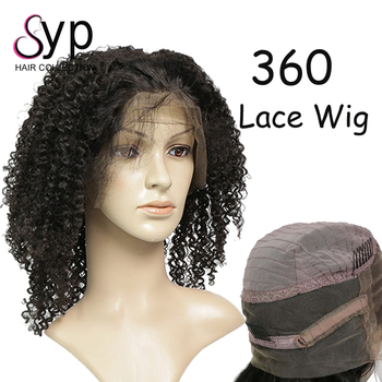 Brazilian Curly 360 Lace Frontal Wig Cap Front Illusion Install With Baby Hair For Sale
