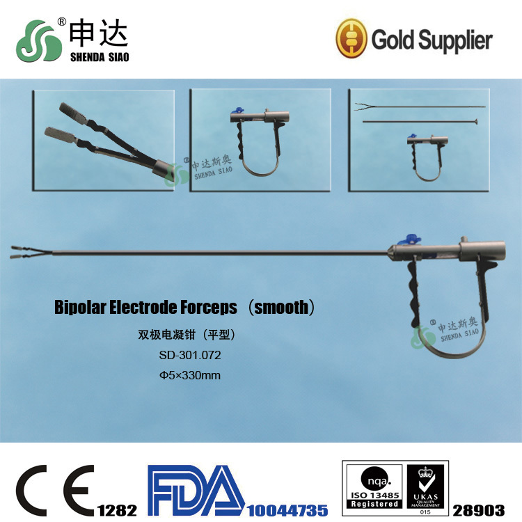 Used in hospital High Cost-Effective surgery Bipolar Electrode Forceps smooth