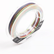 8 strands colorful PE braided fishing line packed with plastic spools