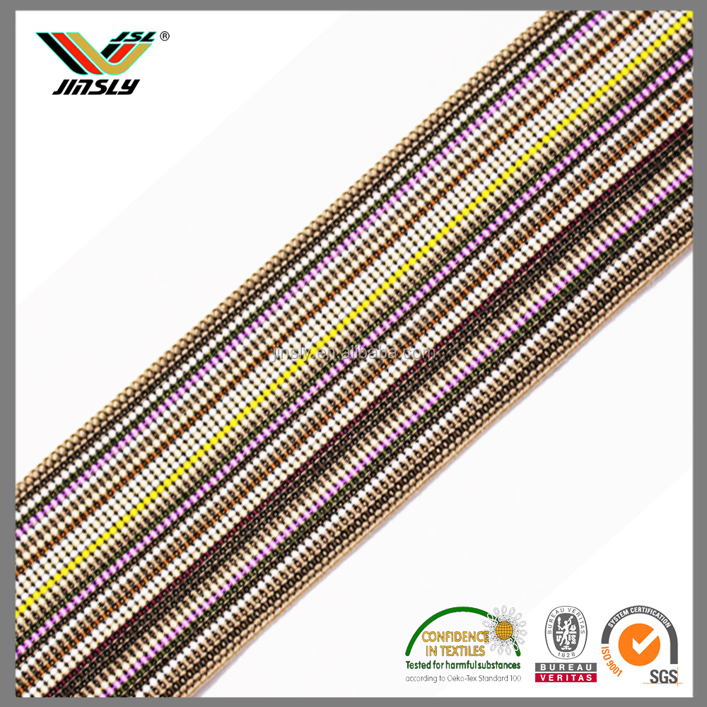 China factory price custom weaving natural woven conductive ribbon for garment