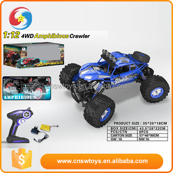 YK0808745 1:12 4WD Amphibious crawler ABS shell RC car toys 2017