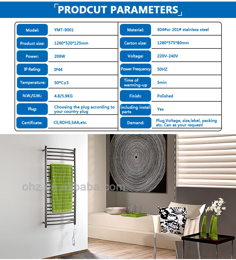 9001 China Cheap Stainless Steel Design Electric Heating Steel Towel Racks Rail For House