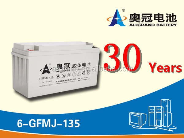 12v135Ah Free Maintenance Type lead acid gel battery with wires