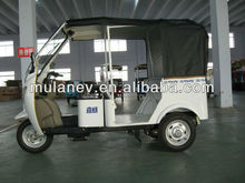 2013 Bajaj electric rickshaw, battery operated auto rickshaw, electric tricycle for passenger