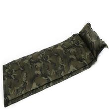 SM01 outdoor Camouflage Navy Green Military Tactical Outdoor inflatable sleeping mat camping mat water proof