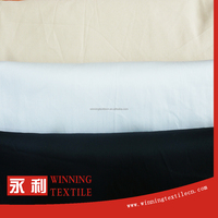 Satin Cotton fabric for garment underwear t-shirt