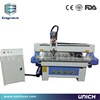 /product-detail/low-price-professional-china-lxm1212-cnc-router-machine-unich-stone-engraving-cnc-router-60407957046.html